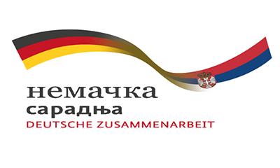 Zaštita biodiverziteta i voda jezera Palić i Ludaš Logo